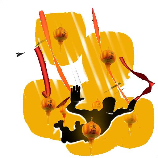 Lanterns Skin fortnite store
